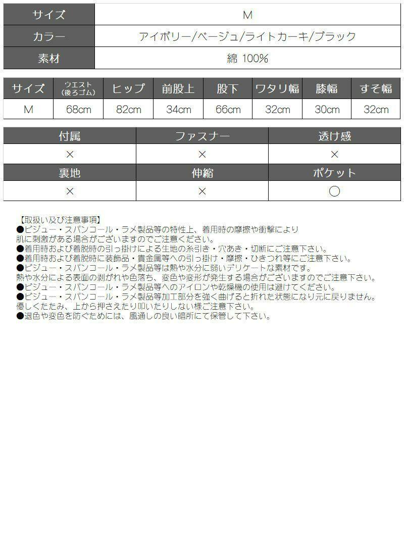 【Rvate】フロントスリット無地ワイドパンツ フリンジウエストゴムカジュアルパンツ