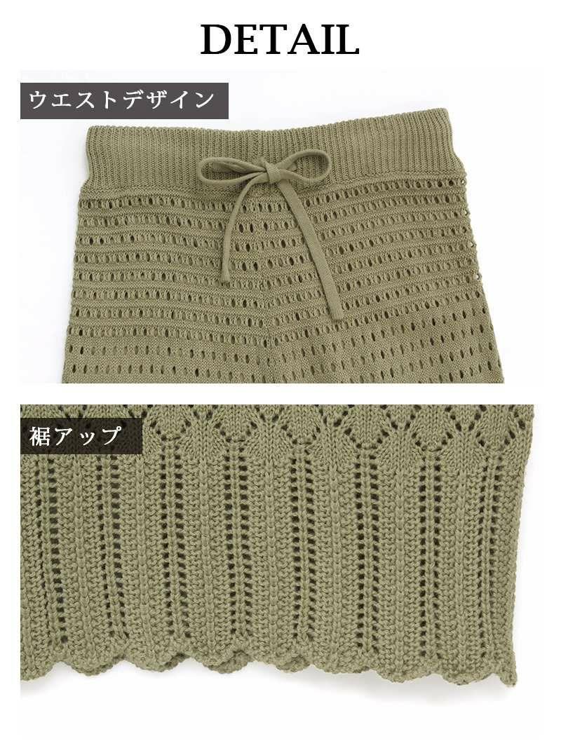 【Rvate】裏地付き!!編みニットワイドパンツ 無地レディースロングボトムス