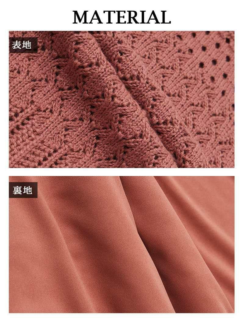 編みタイトニットスカート【Rvate/アールべート】(M)(ライトベージュ/アプリコット/ピスタチオ/ブラウン/ブラック)