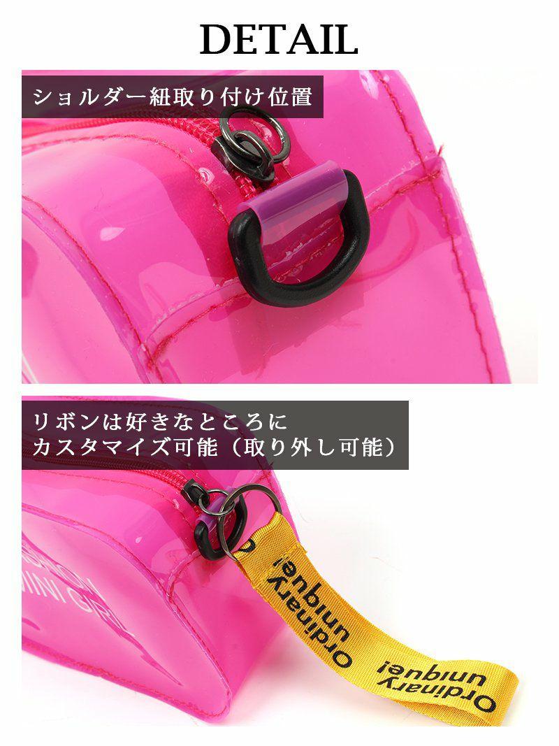 【Rvate】スケルトンクリアバッグ 透明ショルダーバッグ水着小物ポーチ