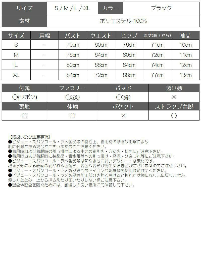 オフショルブラック総レース膝丈ミニドレス ゆずは 着用キャバクラドレス【Ryuyu/リューユ】