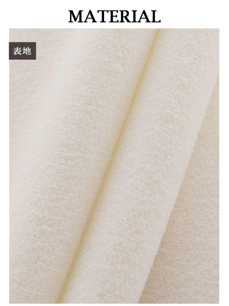 3Dフワラーオープンショルダーシアーキャバドレスゆきぽよ着用 キャバクラドレス【Ryuyu】【リューユ】ハートカットレース袖ありタイトキャバクラドレス