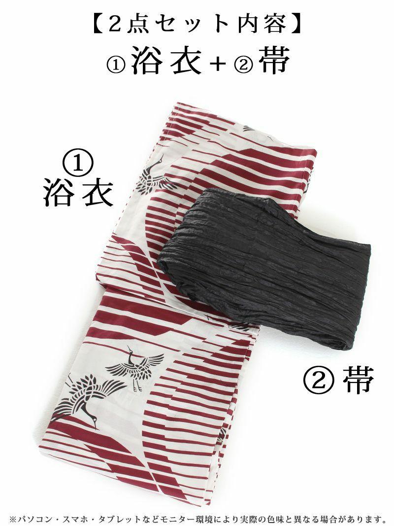 【即納】白地×赤ストライプ大人モダンキャバ浴衣 しわ兵児帯2点セットレディース浴衣