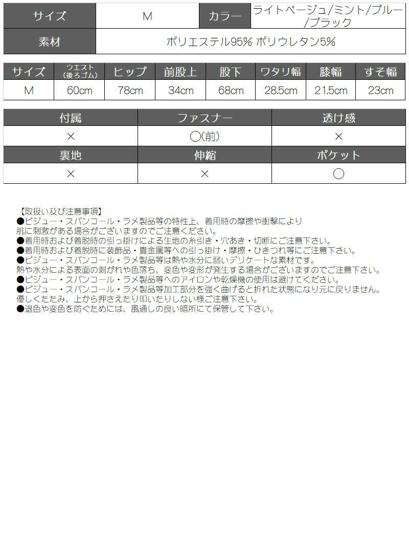【Rvate】センタープレスパンツ!!サイドスリット入りボトムス シンプル無地ロングパンツ