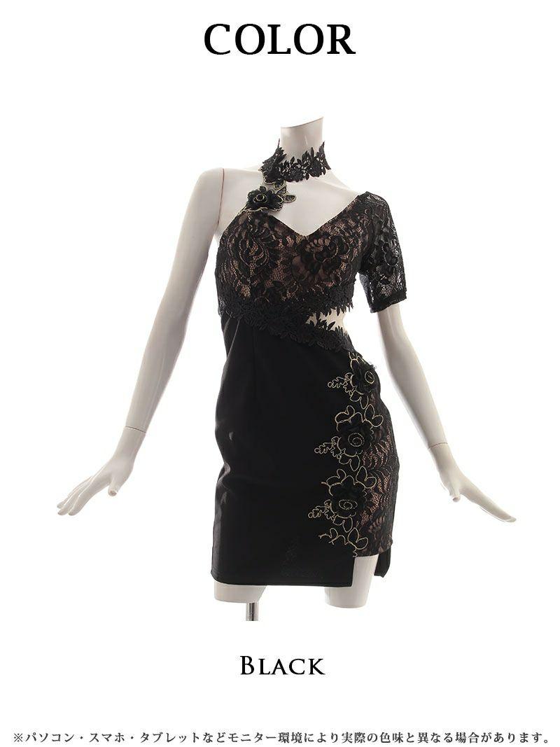 ウエストシア―立体フラワーブラックキャバドレス ゆきぽよ 着用キャバクラドレス【Ryuyu/リューユ】