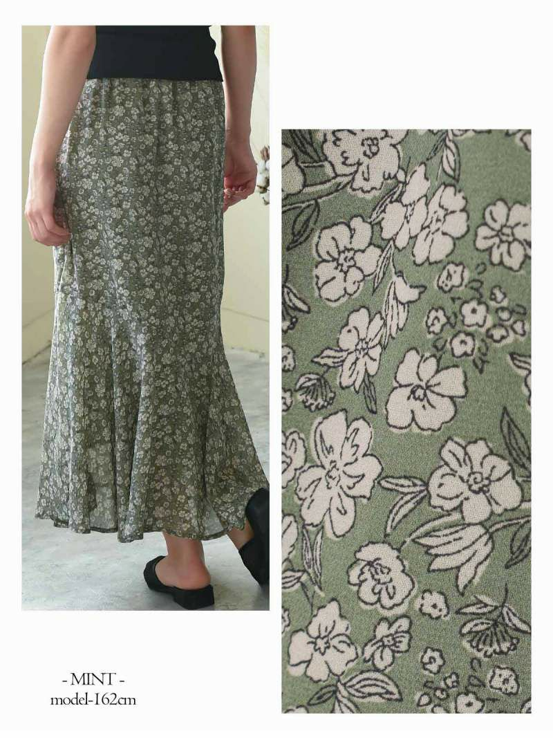 【Rvate】花柄マーメイドロングスカート Iラインシルエットマキシスカート