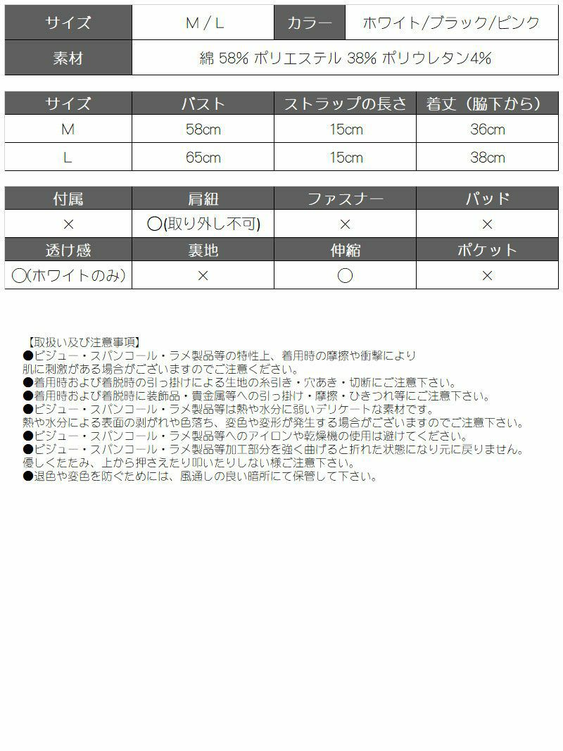 【Rvate】シンプル!激安キャミソール リブトップス無地シンプル