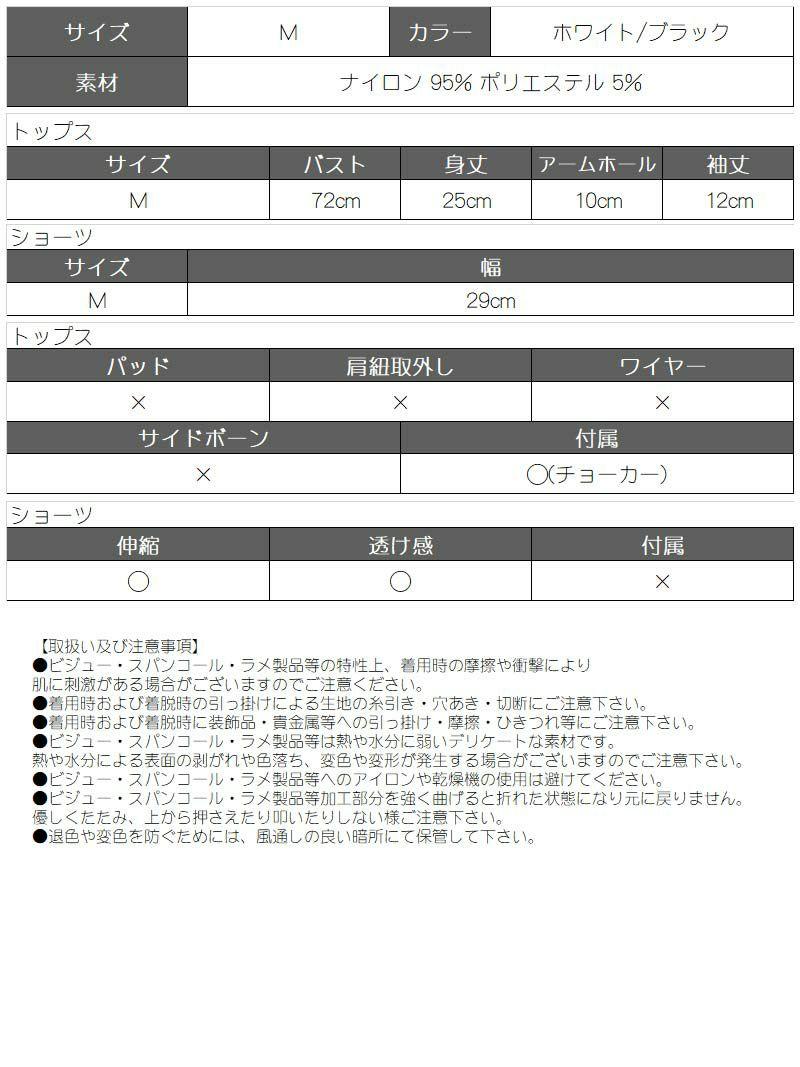 【メール便対応】3点セット☆オフショル総レースブラ&ショーツセット【Ryuyu】【リューユ】 Tバックデザインレディース下着3点セット【2点で3900円対象】
