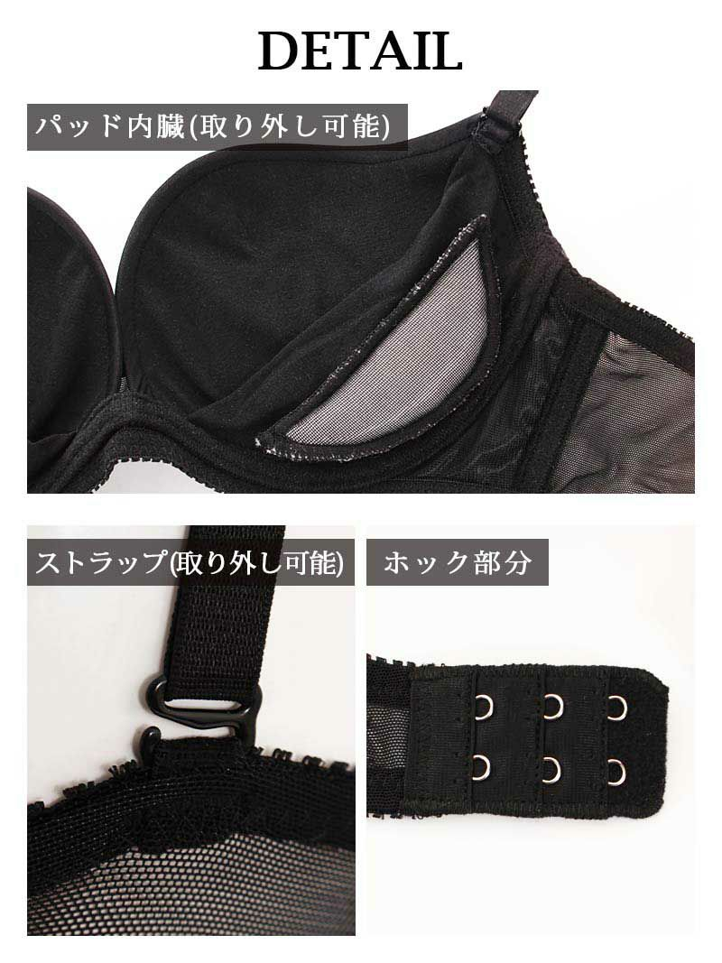 【メール便対応】【Rwear】超盛りブラ!!ドレスの下にも着れるシンプルブラ【Ryuyu】【リューユ】谷間クッキリ!厚底カップ単色レディース下着