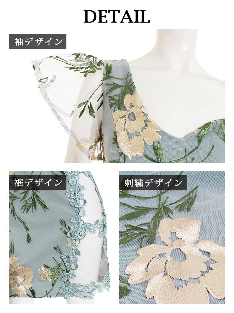 サイドシアー花柄刺繍ワンショルダーミニドレス【Ryuyu】【リューユ】谷間魅せ袖フリルタイトキャバドレス