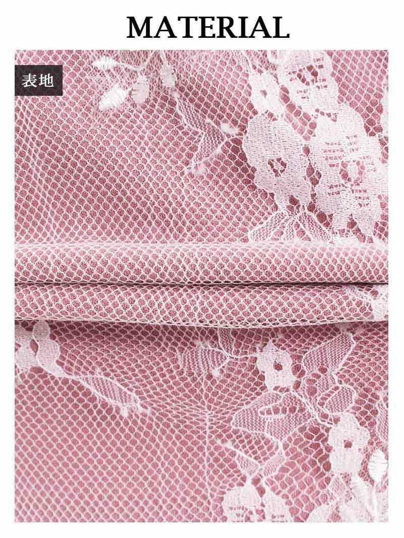 花柄ワンショルダーフリル袖 ゆきぽよ 着用キャバドレス【Belsia/ベルシア】(S/M/L)(ブルー/ピンク)