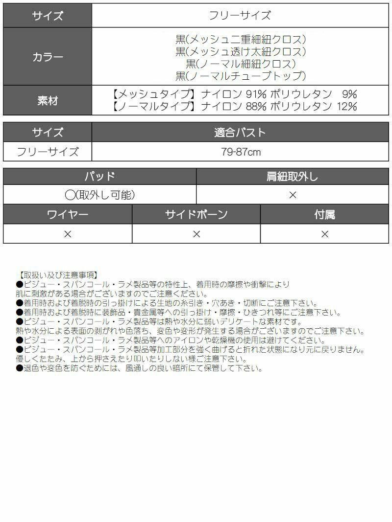【メール便対応】【Rwear】選べる4タイプ!!バックシャンワイヤレスブラ【Ryuyu】【リューユ】ノンワイヤースポーツブラレディース下着