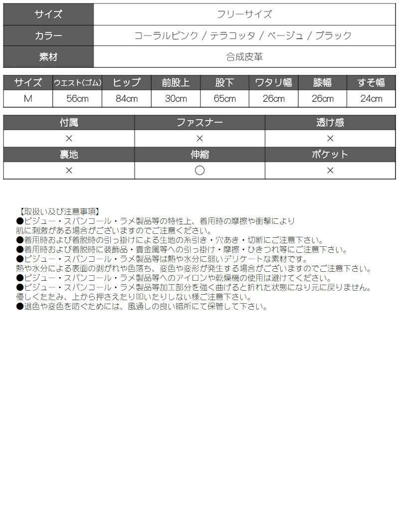 ワンカラー細リブワイドパンツ【Rvate/アールべート】(M)(ベージュ/コーラルピンク/テラコッタ/ブラック)