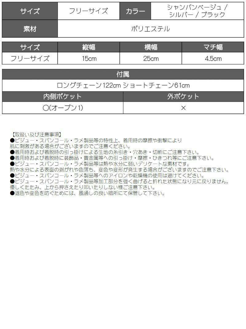 キャバクラ店内OK!!パールビジューサテンプリーツクラッチバッグ【Ryuyu/リューユ】(フリーサイズ)(ブラック/シャンパンベージュ/シルバー)