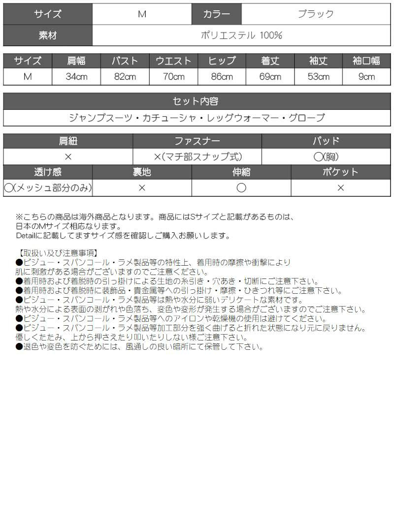 【即納】【キャバコスプレ4点セット】黒×ユニコーンキャバコスプレ もこもこキャット高品質レディースコスプレ