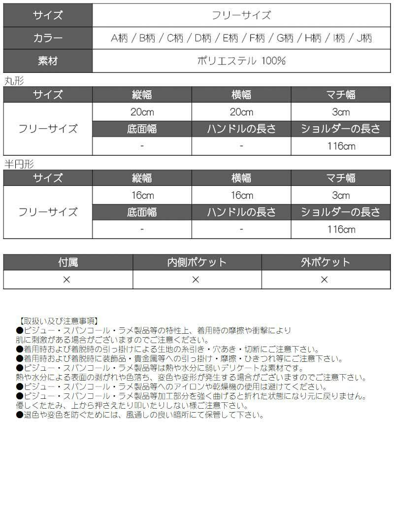 【Rvate】カラバリ豊富!フェイクショルダーバッグ カラーエコファーポシェット