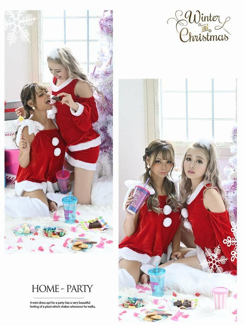 【即納】【サンタコスプレ2点セット】おうちサンタコスでリラックススタイル!ゆずはちゃん 着用萌え袖アシンメトリーキャバサンタ キャバクライベントやクリスマスパーティーに◎