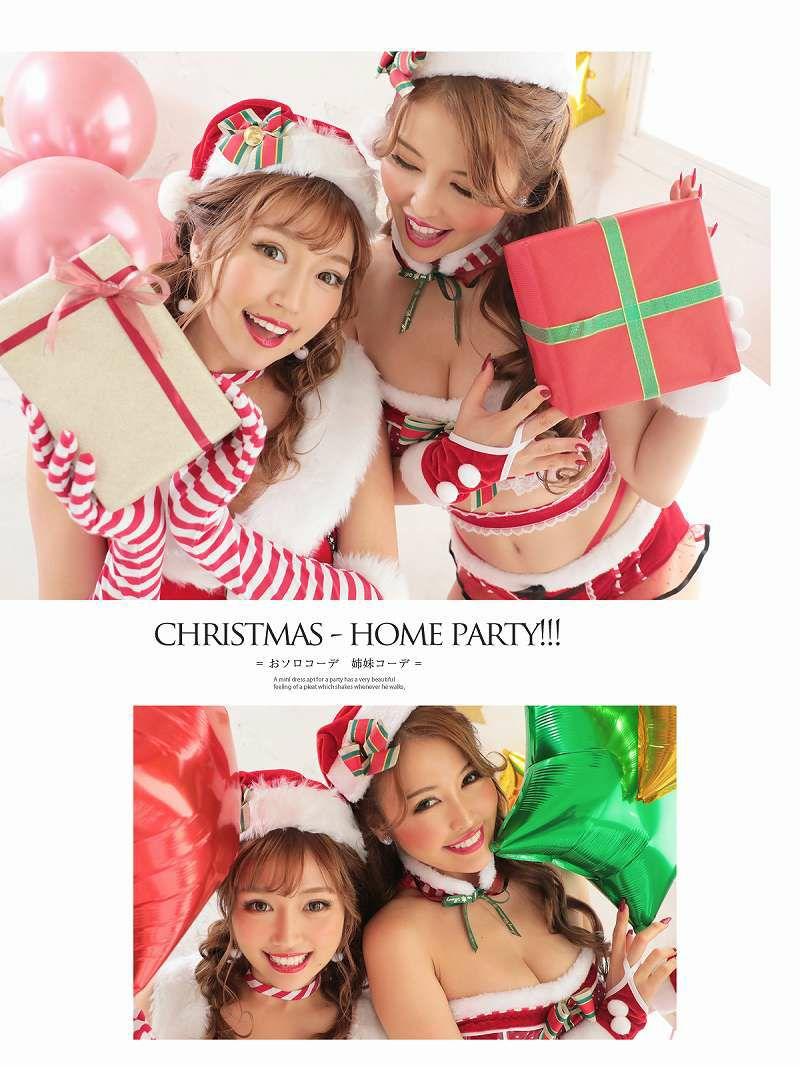 【即納】【サンタコスプレ7点セット】SNS映え100%!ランジェリー風赤キャバサンタ えちえちお腹魅せサンタコスプレ キャバクライベントやクリスマスパーティーに◎