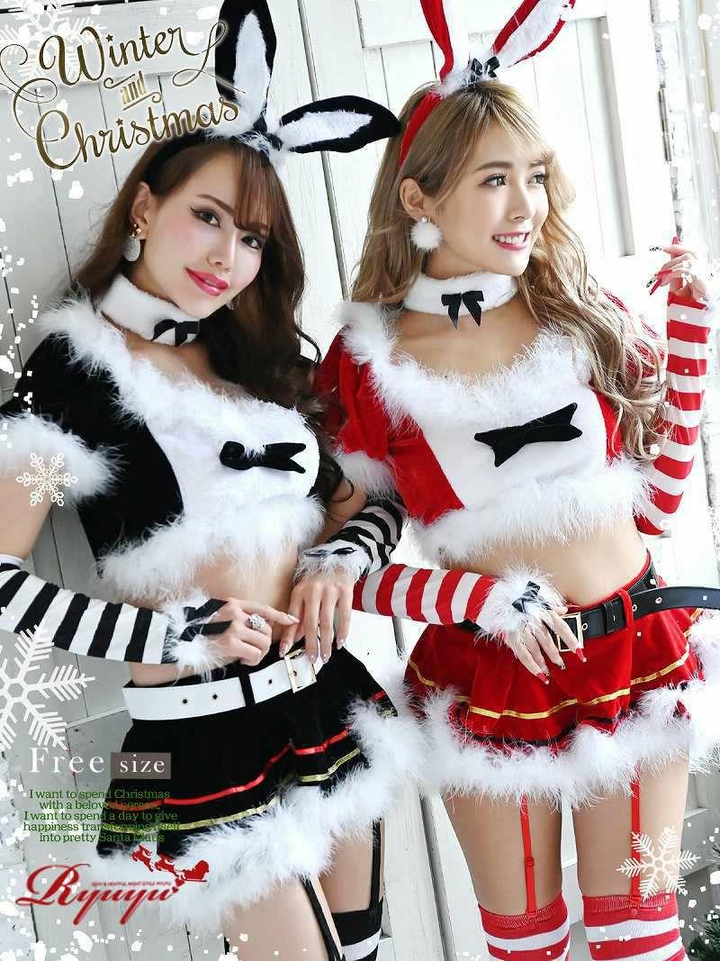 【即納】【サンタコスプレ8点セット】バニーアリス風SNS映えちえちキャバサンタ うさぎアニマル系サンタコスプレ キャバクライベントやクリスマスパーティーに◎