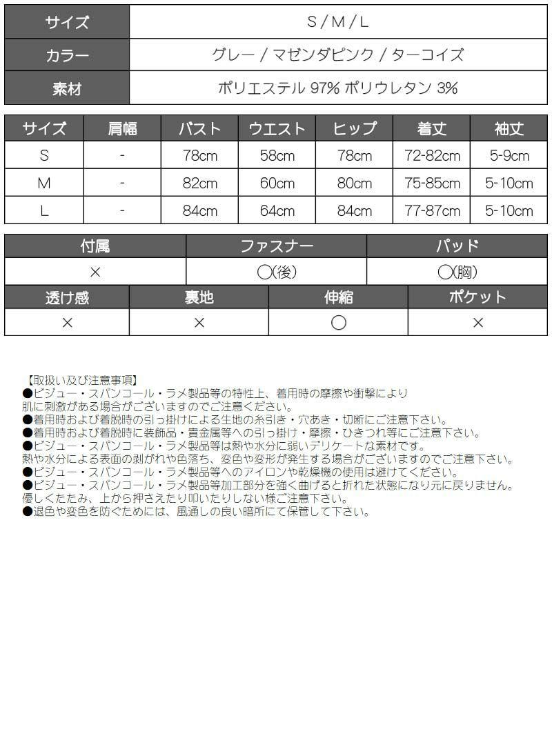 アシンメトリーオープンショルダータイトキャバドレス【Ryuyu】【リューユ】クロスデザイン谷間魅せシアーレースミニドレス