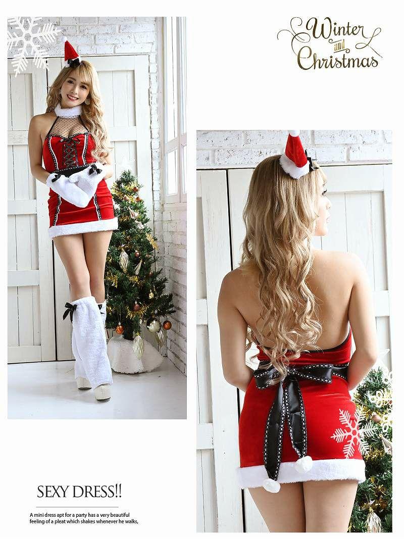 【即納】【サンタコスプレ5点セット】SNS映え!ドットチュールシアーキャバサンタ ホルターネック赤ベロアサンタコスプレ キャバクライベントやクリスマスパーティー