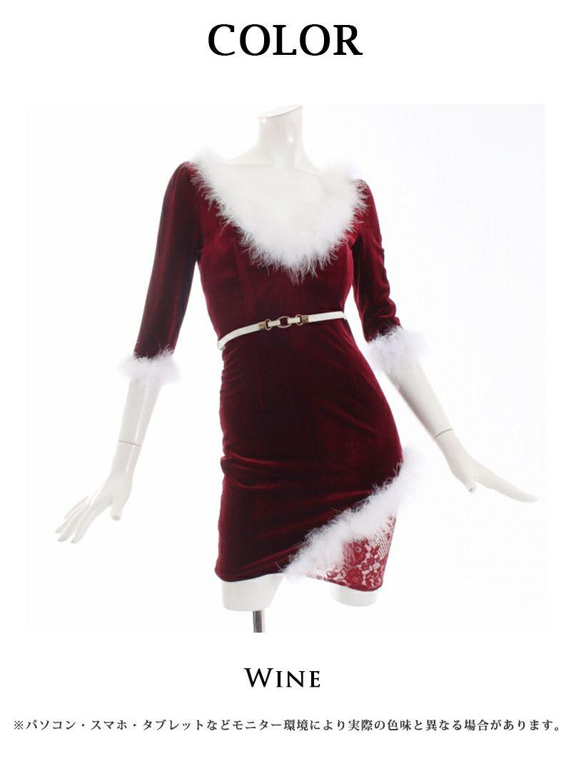 【即納】【サンタコスプレ2点セット】バーガンディーベロア深Vネックキャバサンタ シアーカットアウト五分袖サンタコス キャバクライベントやクリスマスパーティーに◎