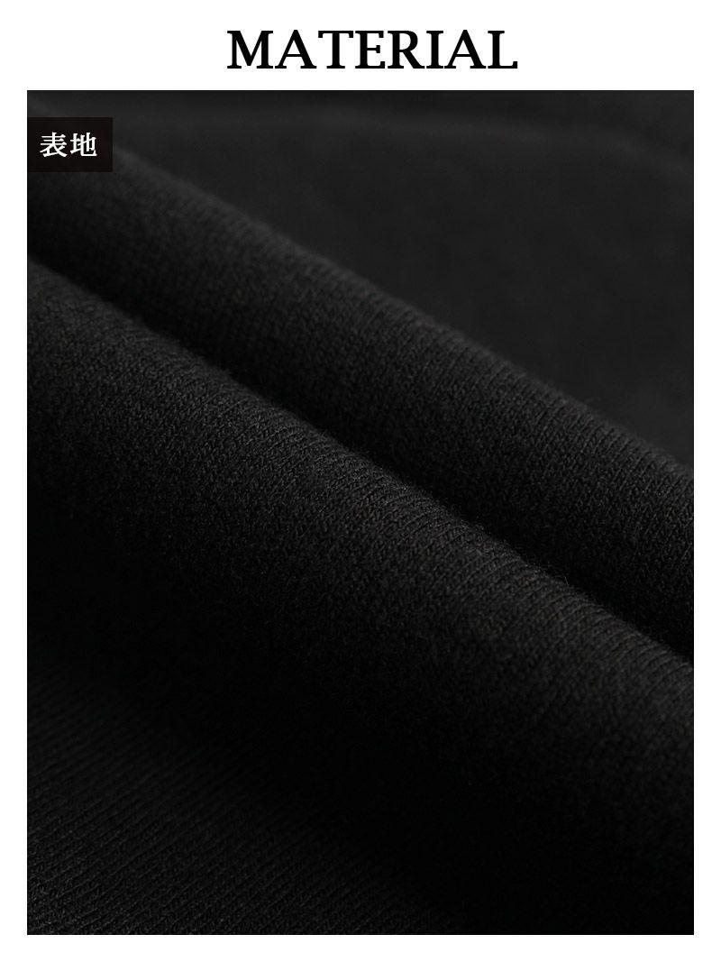 【メール便対応】【RSports】カラバリ豊富な6色!サイドロゴライン美脚フィットネスウェア【Ryuyu】【リューユ】ストレッチロングパンツヨガウェア