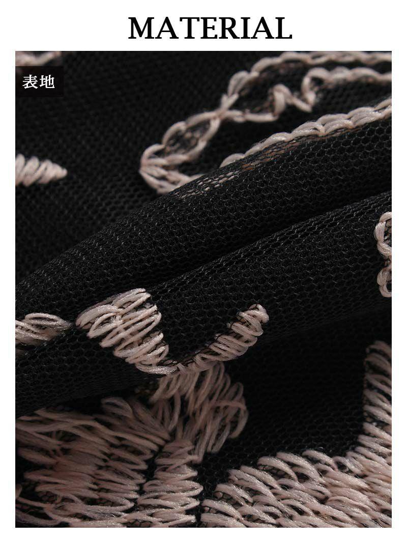 フラワー刺繍シアーメッシュキャバクラドレス ゆきぽよ 着用キャバドレス【Ryuyu】【リューユ】アシンメトリーホルターミニドレス