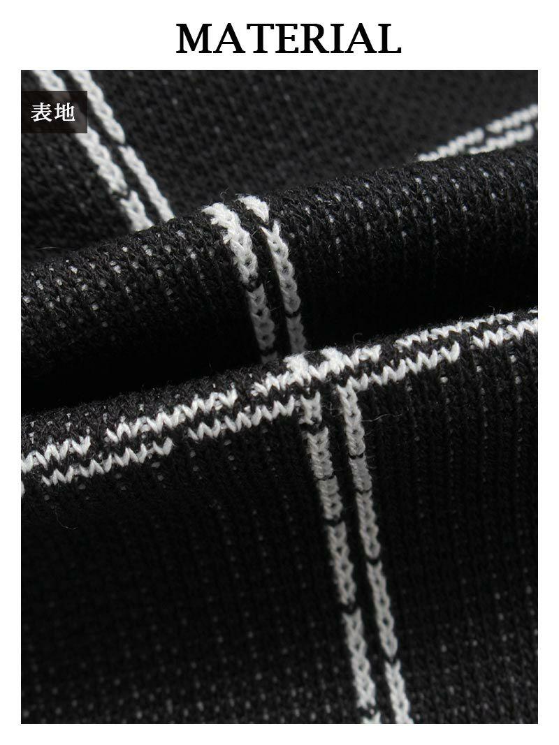 チェック柄モノトーンキャバクラスーツ ゆきぽよ 着用キャバスーツ【Ryuyu】【リューユ】ストレッチ膝丈セットアップ