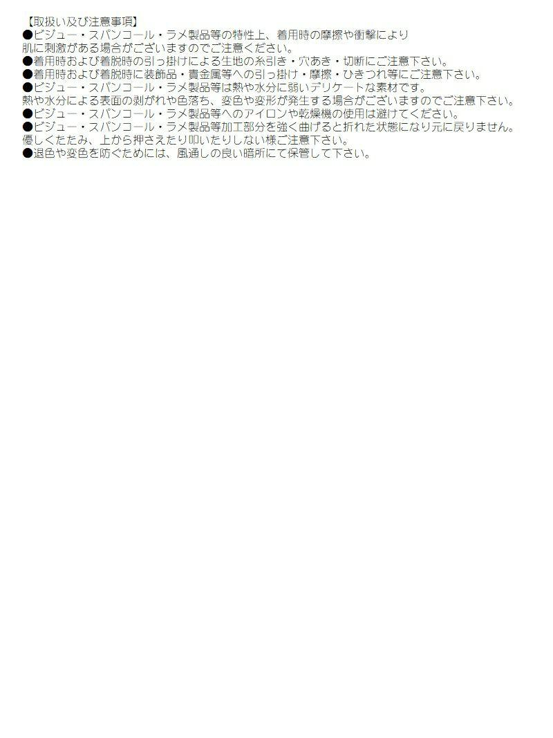 千鳥柄ベアタイトワンピキャバクラスーツ ゆきぽよ 着用キャバスーツ3点セット【Ryuyu/リューユ】(M)(ブラック/ピンク)