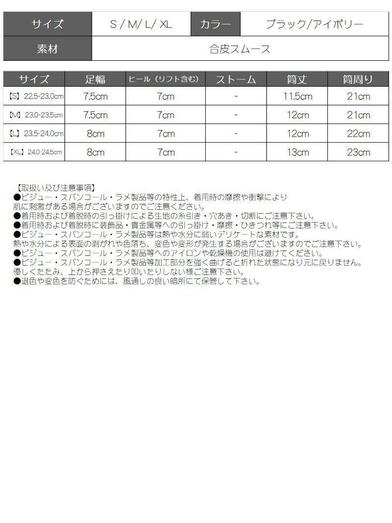 【Rvate】フェイクレザー太ヒールブーティ 7cmチャンキーヒールショート丈ブーツ(S/M/L/XL)(ブラック/アイボリー)
