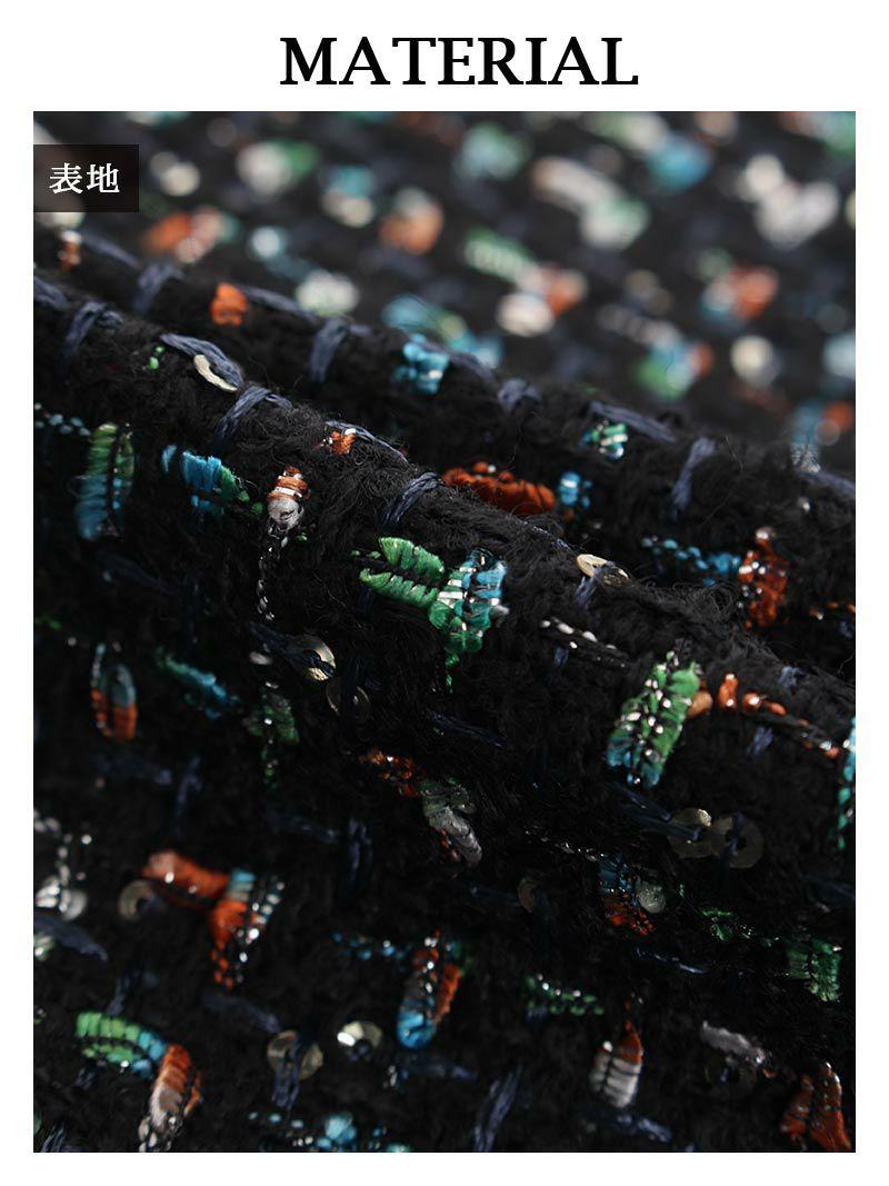 カラーツイードミニ丈スパンコールフレアキャバスーツ まぁみ 着用ナイトスーツ 【Ryuyu/リューユ】(S/M/L)(ブラック)
