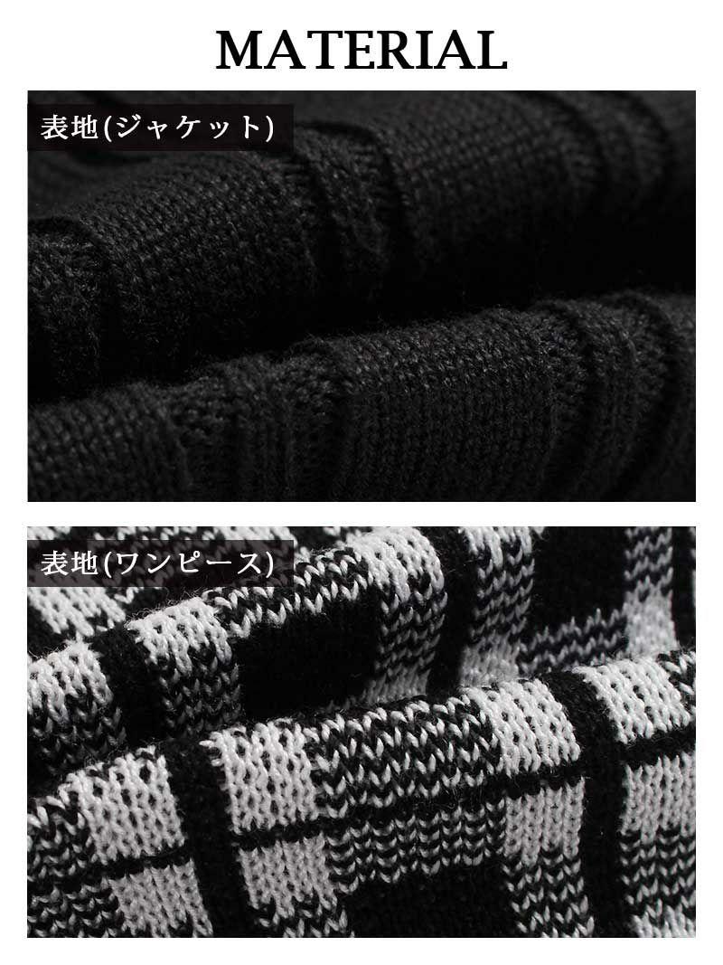 チェックストレッチキャバクラスーツ RYOKA 着用キャバスーツ【Ryuyuchick】【リューユチック】私服◎ナイトスーツ