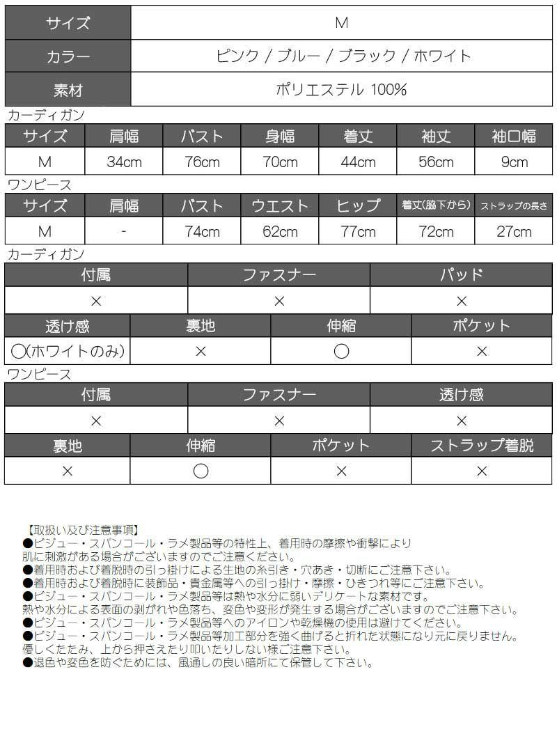 チェック柄セットアップワンピキャバスーツ【Ryuyuchick/リューユチック】(M)(ブルー/ピンク/ブラック/ホワイト)