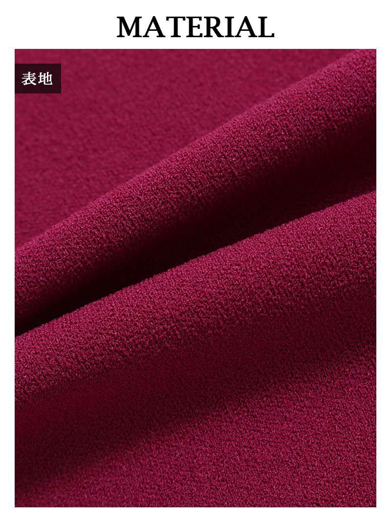 シアーレースVカットキャバクラドレス MIYU着用キャバドレス【Ryuyu/リューユ】(S/M/L)(ブラック/バーガンディ/ターコイズ)