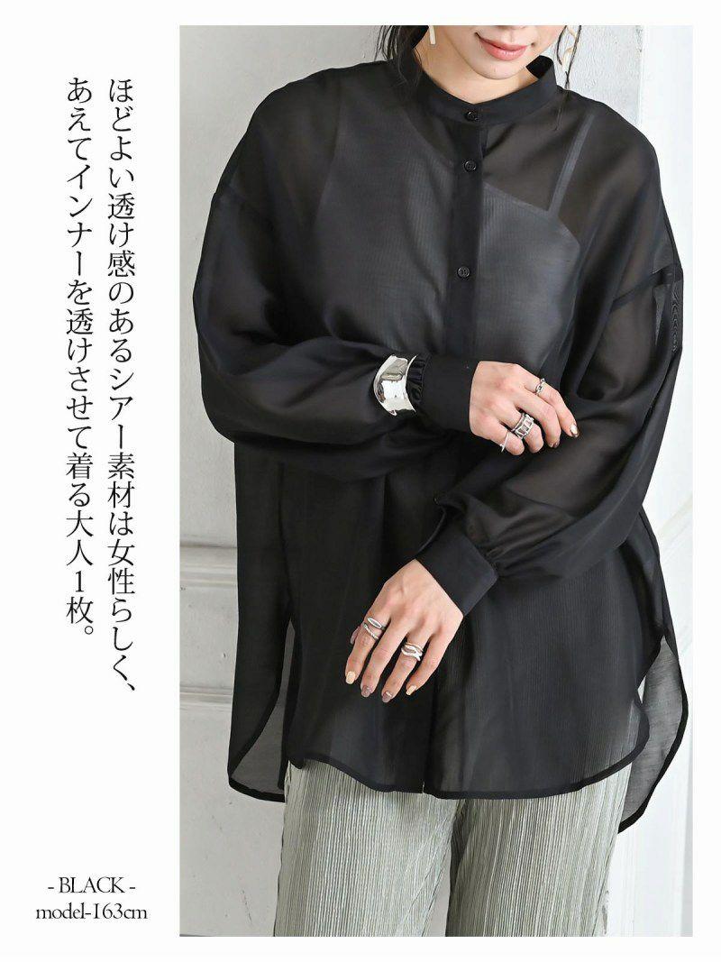 シアーワンカラー無地シャツ【Rvate/アールべート】(M)(オフホワイト/ライトベージュ/ピンク/ライトグリーン/ブラック)