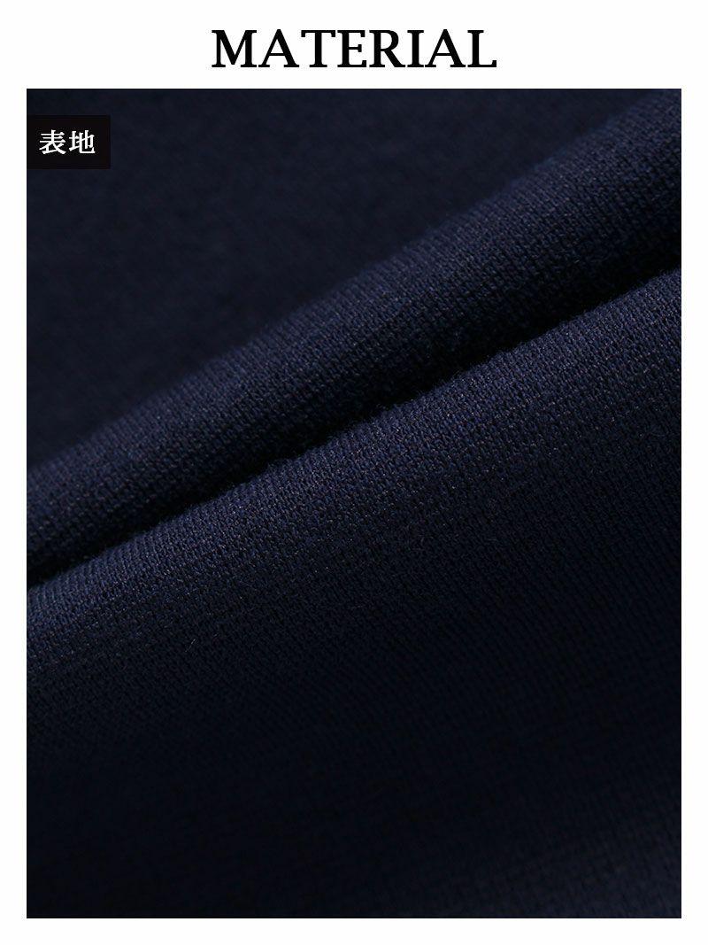 シャーリングアシンメトリーキャバワンピース【DAYS PIECE/デイズピース】(S/M/L)(ネイビー)