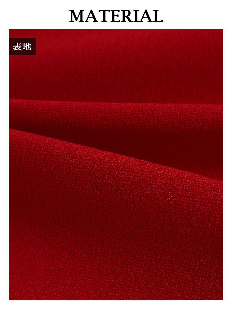 オープンショルダーフリルキャバドレス【Ryuyuchick/リューユチック】(S/M/L)(ブラック/グリーン/レッド)