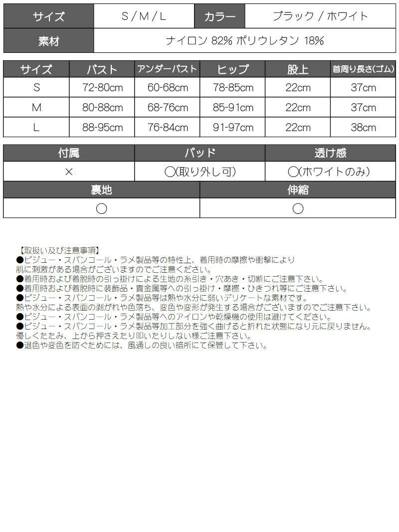 【即納】大胆バスト魅せゴールドラインレディース水着【Ryuyu/リューユ】(S/M/L)(ブラック/ホワイト)