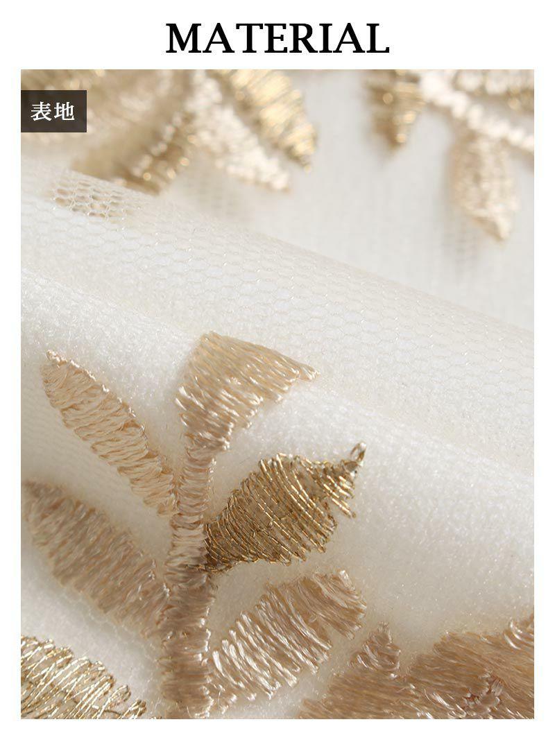 ゴールド花柄刺繍フリル袖 MIYU 着用キャバドレス【Ryuyu/リューユ】(S/M/L)(ホワイト)