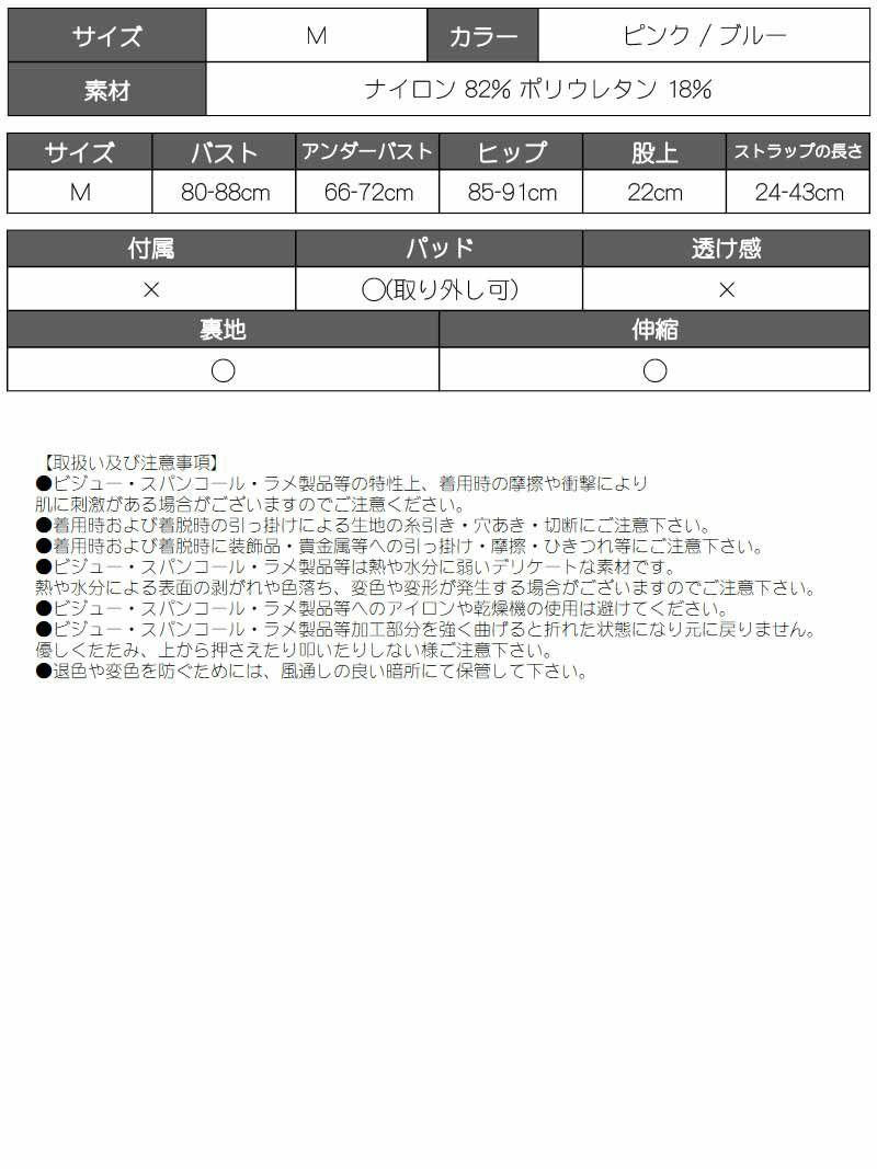 【即納】ネオンカラーウエストデザインレディース水着【Ryuyu/リューユ】(M)(ピンク/ブルー)