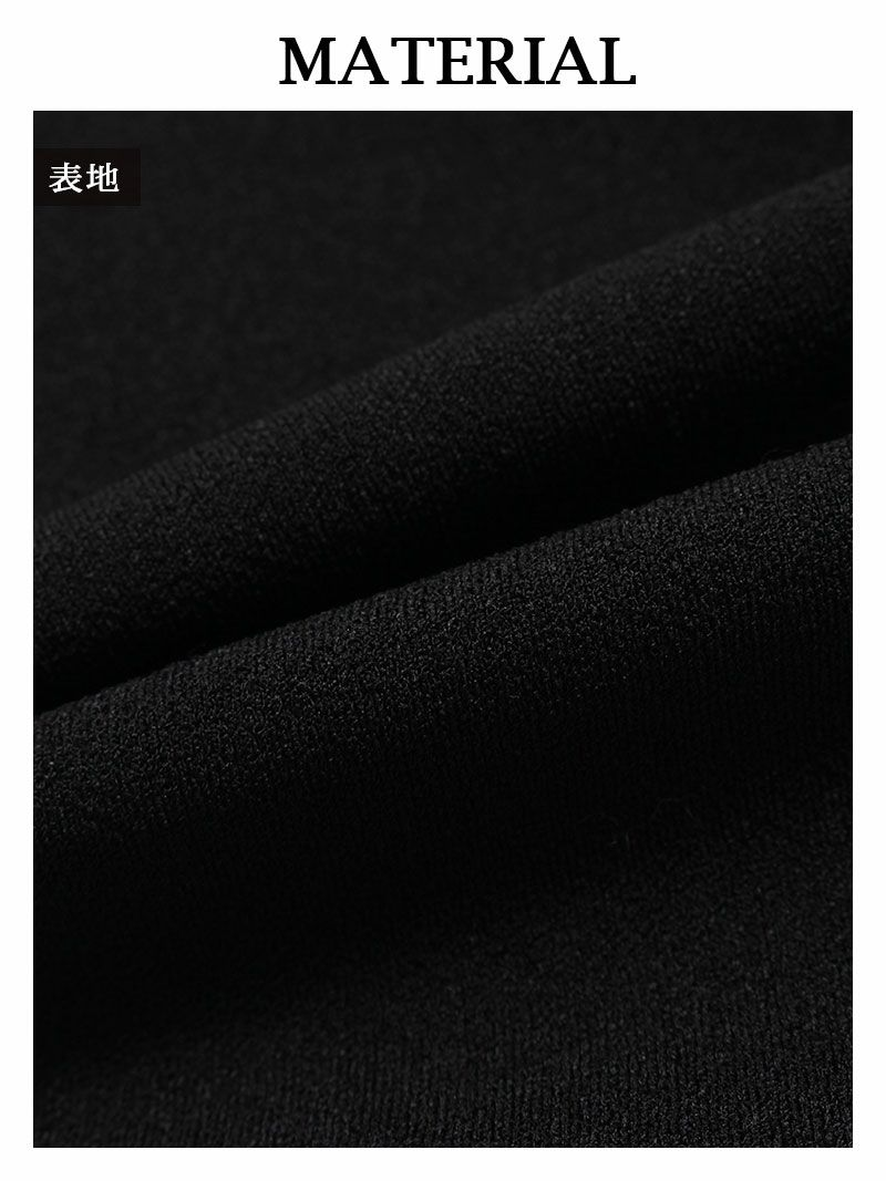 モノトーン膝丈シアー袖キャバワンピース【DAYS PIECE/デイズピース】(S/M/L/XL)(ブラック)