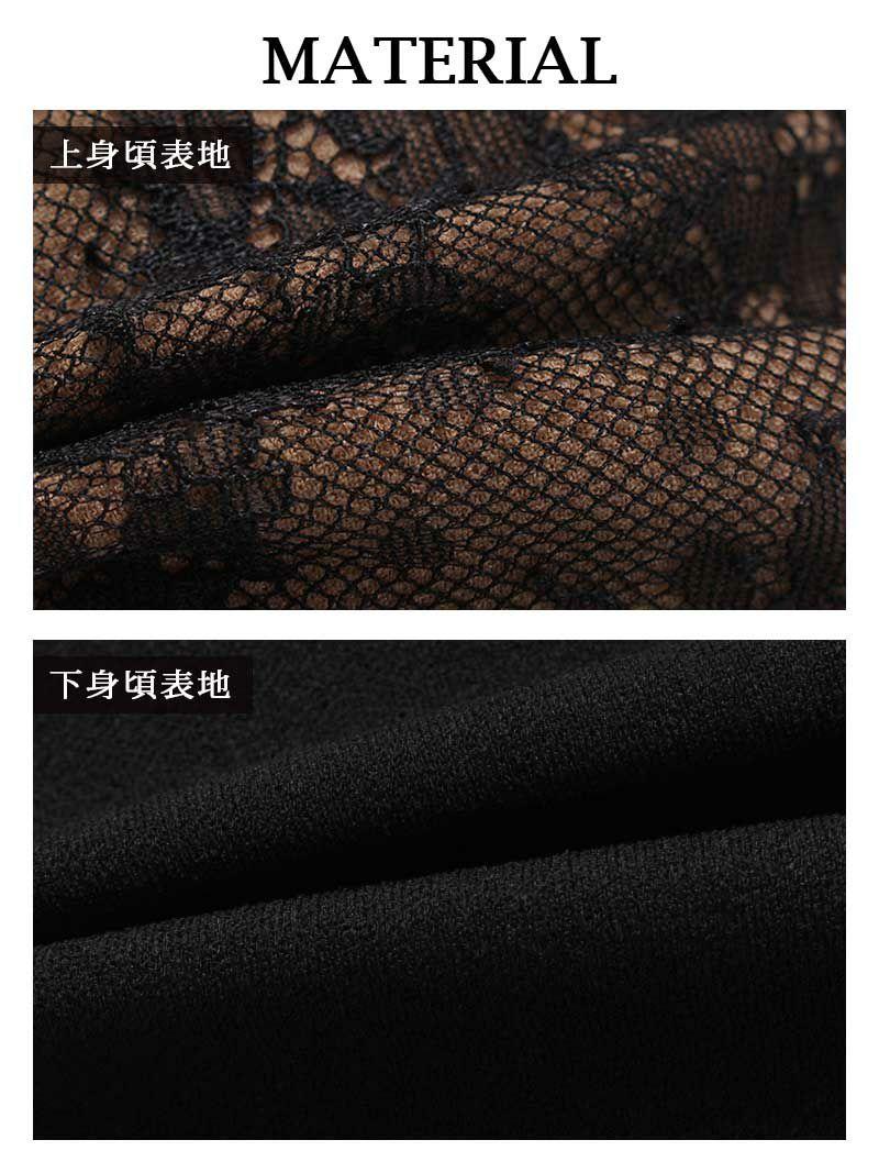 レースバストシアー長袖ミニドレス【DAYS PIECE/デイズピース】(S/M/L/XL)(ブラック/ホワイト)