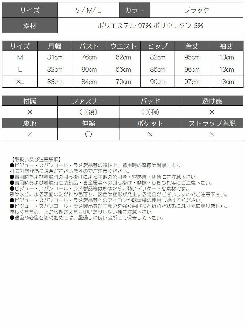 ドット柄シースルーフリル袖ミニドレス【DAYS PIECE/デイズピース】(S/M/L)(ブラック)