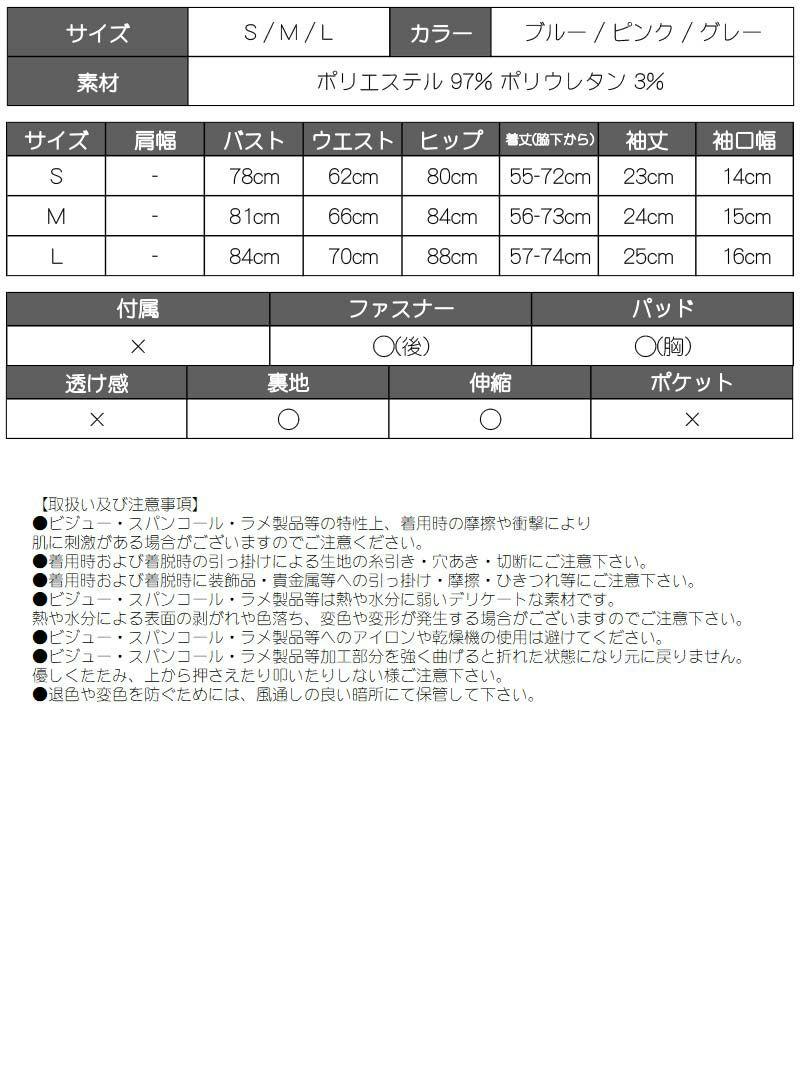 バストカット袖付きオフショルダーキャバワンピース 【DAYS PIECE/デイズピース】