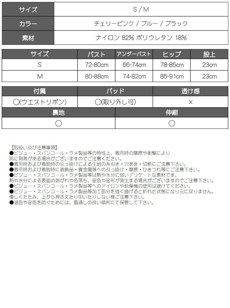 【即納】下乳見せハイレグボトムレディースモノキニ【Ryuyu/リューユ】
