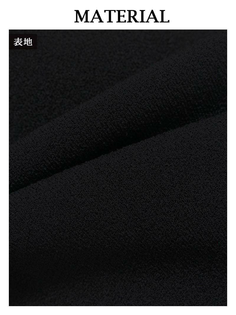 ワンショルダーアシンメトリー長袖レースキャバワンピース【DAYS PIECE/デイズピース】