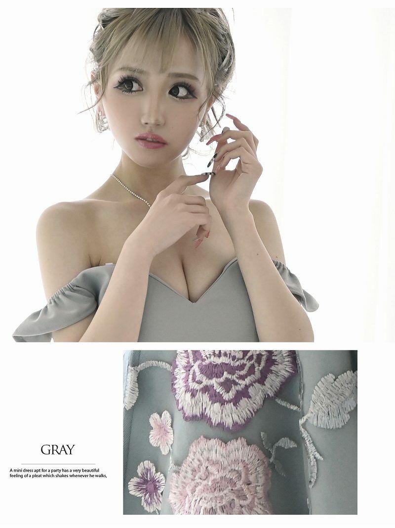 オフショル花柄刺繍フレアミニドレス ゆきぽよ NATSUNE りせり 着用キャバドレス【Ryuyu/リューユ】