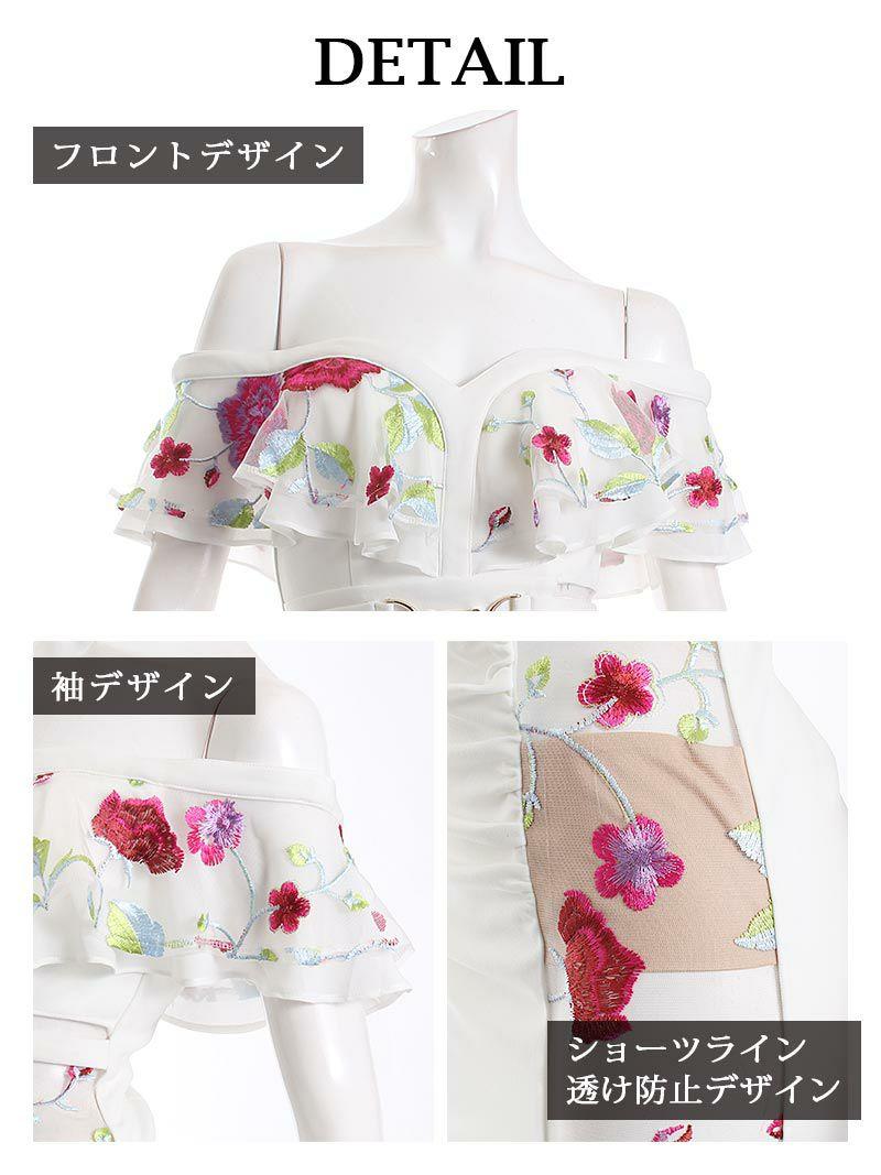 シアー花柄刺繍フレアミニドレス りせり ゆきぽよ 着用キャバドレス【Ryuyu/リューユ】