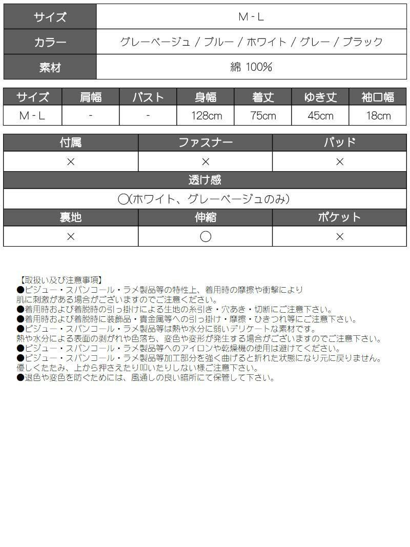 ドルマン袖ロゴプリントTシャツ【Rvate/アールべート】